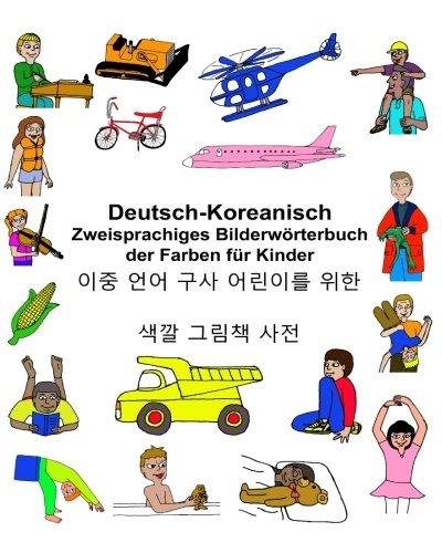 Deutsch-Koreanisch Zweisprachiges Bilderwörterbuch der Farben für Kinder (FreeBilingualBooks.com)