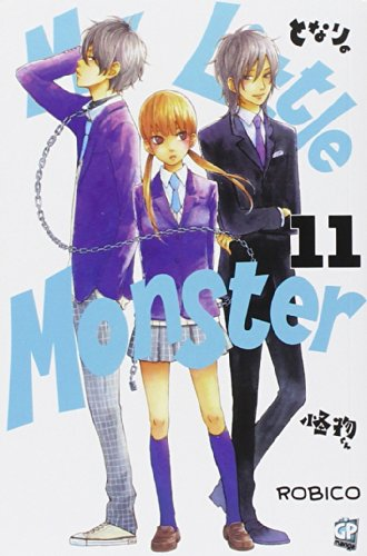 Download My little monster: 11