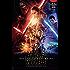 Star Wars: Das Erwachen der Macht: Jugendroman zum Film