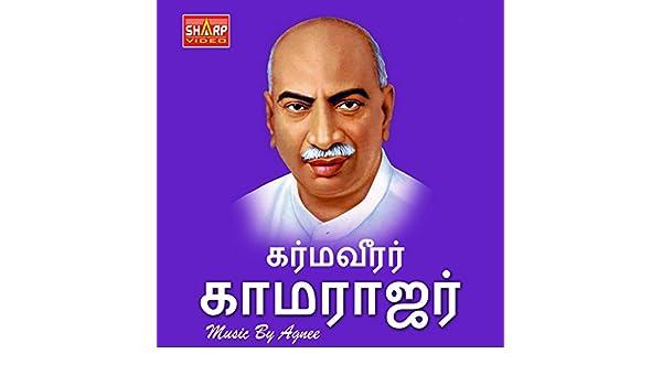 Yelai Makkal By Ragupathy On Amazon Music Amazon Co Uk