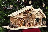 Krippe PREMIUM Weihnachtskrippe,Ölbaum KS70na-MF-SKR- XXL Holz-Weihnachtskrippe, mit GRANITBRUNNEN