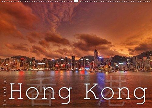 In und um Hong Kong (Wandkalender 2018 DIN A2 quer): Eine bunte Reise nach Hong Kong, Lantau und Lamma Island (Monatskalender, 14 Seiten ) (CALVENDO Orte) -