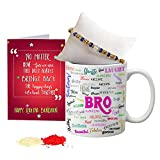 #9: LOF Gift For Rakshabandhan Rakhi Gifts Hamper For Brother and Sister Combo ( Ceramic Coffee Mug Rakhi and Message Card ) Rakhi gift for sister and brother | Rakhi gift for brother | gift for sister | rakhi gifts_02