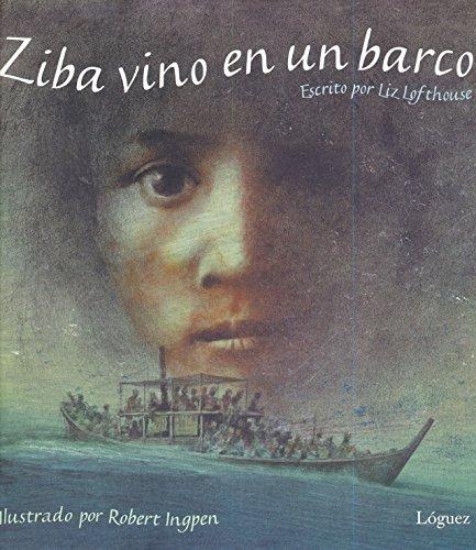 Ziba vino en un barco (Rosa y manzana) por Liz Lofthouse
