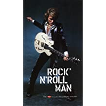 Rock'n'Roll Man 1970-1981 (Coffret Long Box 4 CD)