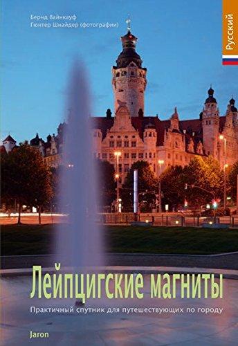 Highlights in Leipzig (russische Ausgabe): Der praktische Begleiter für Entdeckungstouren durch die Stadt