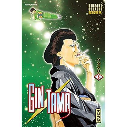 Gintama - Tome 5