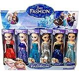Disney Princess Dolls Review and Comparison