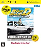 SEGA INITIAL D EXTREME STAGE PLAYSTATION3 the Best (BEST PRICE) for PS3 (japan import)