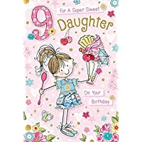 Jelly Beans (206189) - 9th Birthday - Daughter Age 9 Birthday Card