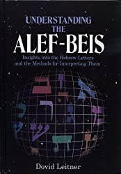 Understanding the ALEF-BEIS: Insights into the Hebrew Letters and the Methods for Interpreting Them