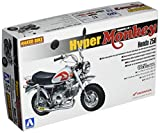 1/12 Honda Hyper Monkey Takegawa (Model Car) Aoshima Naked Bike|No.52
