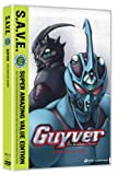 Guyver: Complete - Save (4pc) / (Box) [DVD] [Region 1] [NTSC] [US Import]