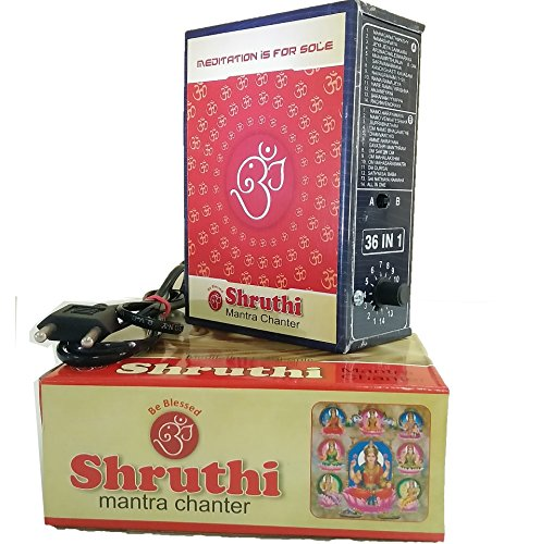 GREAT INDIAN SALE!Mantra Chanting sloka / divine voice,pooja chanting box, devotional songs,CHANTING BOX-Mantra Chanting Box –36 DIVINE POWERFULL MANTRAS - Rugged Metal Housing box - Shruthi Mantra Chanter - Effective For Meditation, Relaxation, Stress Reliever, yoga Etc..EZ204  available at amazon for Rs.599