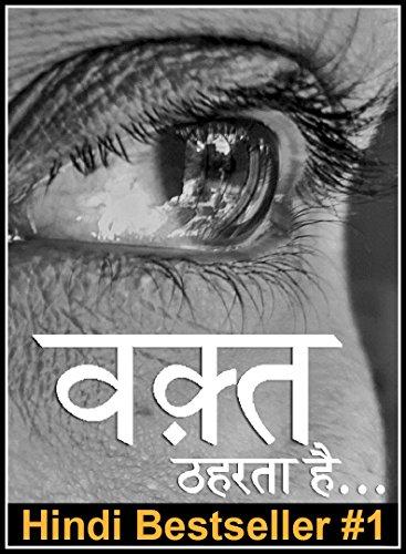 Hindi Poems Pdf File