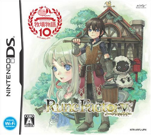 rune-factory-a-fantasy-harvest-moon