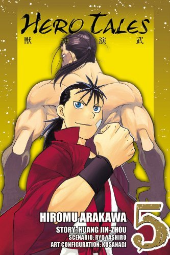 Hero Tales: Vol 5 (Hero Tales (Yen Press)) by Huang Jin Zhou (25-Oct-2011) Paperback