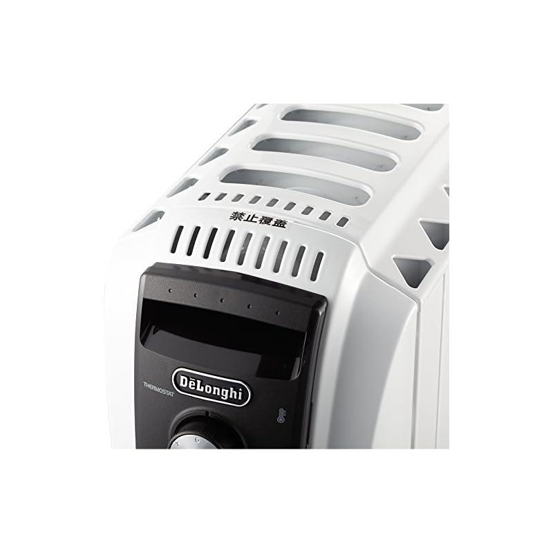 De'Longhi Dragon 4 TRD40820T Oil Filled Radiator- White