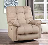 HomeTown Elliot Fabric Recliner/Rocker - Light Brown