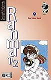 Ranma 1/2 #09: Das blaue Band