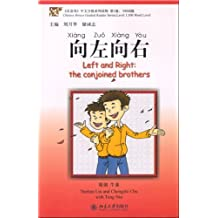 Chinese Breeze Graded Reader Series (Level 1 - 300 Word Level): Left and Right - the Conjoined Brothers [+MP3-CD]
