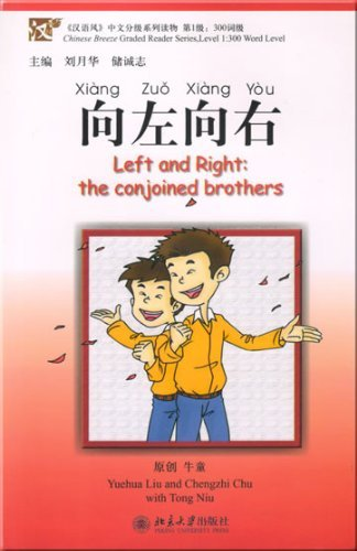 Left and Right: the Conjoined Brothers : Edition bilingue anglais-chinois (1CD audio MP3)