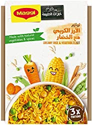 Maggi Creamy Rice & Vegetables Meal Kit Pack, 21