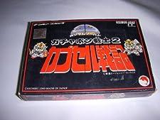 "SD Gundam World: Gachapon Senshi 2 - Capsule Senki ""Famicom"" Nintendo [Import Japan]"