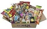 Japanese Sweets assortment gift 20 pcs DAGASHI FEBRUARY...