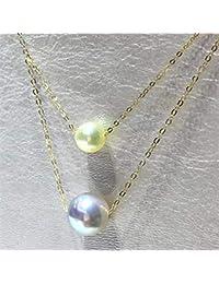 07aed9c9ce42 Qpw Collar de Perlas de 18 K de Color Negro Natural Akoya Collar con  Colgante de
