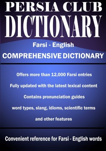 Persia Club Dictionary Farsi - English