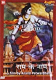 #9: In The Name Of God