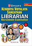 KVS Librarian Recruitment Exam