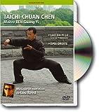 Taïchi-chuan Chen : Lao Jia Yi Lu, Forme des 75 mouvements