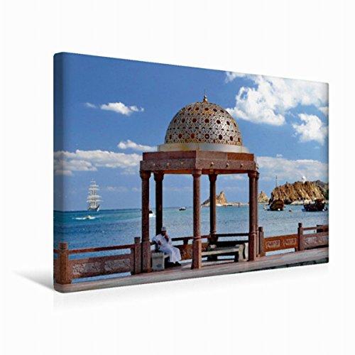 Premium Textil-Leinwand 45 cm x 30 cm quer Goldener Pavillon auf der Corniche in Muttrah, Muscat, Sultanat Oman   Wandbild, Bild auf Keilrahmen, Fertigbild auf echter Leinwand, Leinwanddruck
