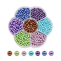 TOAOB 1050pcs 4mm Multicoloured Round Glass Pearl Beads Coloured Faux Tiny Pearl Beads for Jewelry Making Decoration Necklace Earrings