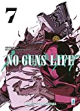 No guns life: 7
