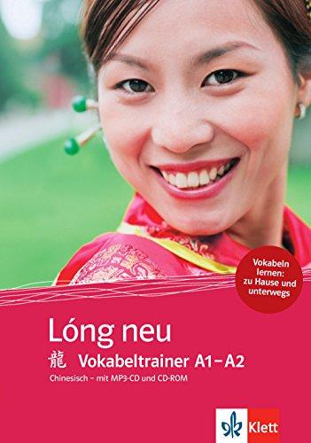 Lóng neu A1-A2: Chinesisch für Anfänger. Vokabeltrainer (CD-ROM + Heft + MP3-CD) (Lóng neu / Chinesisch für Anfänger)