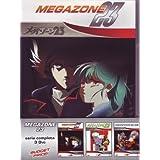 Megazone_23._Part_I