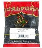 Basilikum Samen (Basil Seeds) kaufen! 200 Gramm für Smoothies, Kochen, Backen (wie Chia Samen)