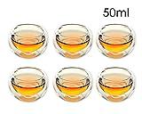 DSstyles Tazza di Caffè Espresso, Tazza di Vetro a Doppia Parete Coibentato 50ml, Set di 6