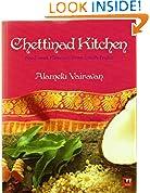 #3: Chettinad kitchen