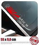 Made In Japan Frontscheibenaufkleber 55,0 cm x 9,8 cm Auto Aufkleber JDM OEM Tuning Sticker Decal 30 Farben zur Auswahl