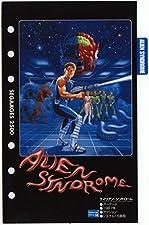 ALIEN SYNDROME - Sega MARK III