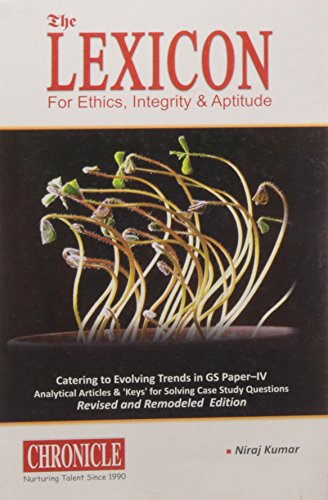 Lexicon for Ethics, Integrity & Aptitude for IAS General Studies Paper IV (English)