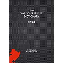 Chima Swedish Chinese Dictionary: 瑞汉字典 (Swedish Edition)