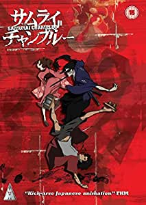 Samurai Champloo Complete Collection [UK Import]