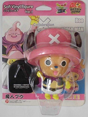 Dragon Ball x One Piece Chopper Man Soft Vinyl Vol.1 Majin Buu (japan import)