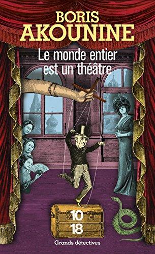 Le Monde entier est un théâtre (11)