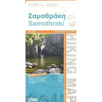 Samothrace (Grèce) 1:35,000 Carte de randonnée, imperméable à l'eau, GPS compatible